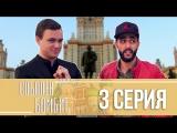 «Соболев бомбит»: Гусейн Гасанов в гостях
