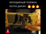☎Золотая Nokia 6700! Скидка 50%! 💣 Легендарная НОКИА 6700 по СУПЕРЦЕНЕ
