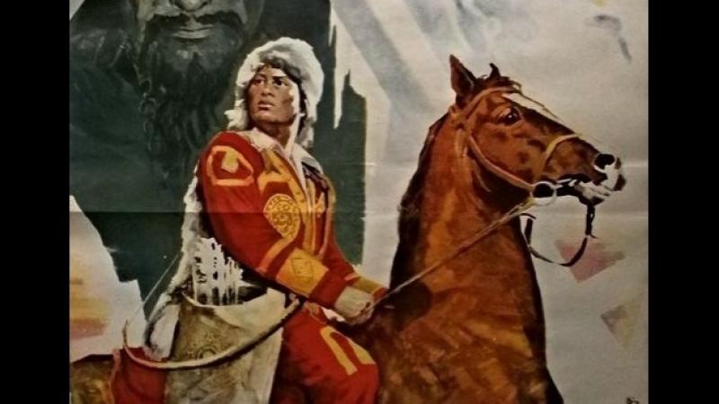 Всадник на золотом коне Мосфильм 1980г Сказка
