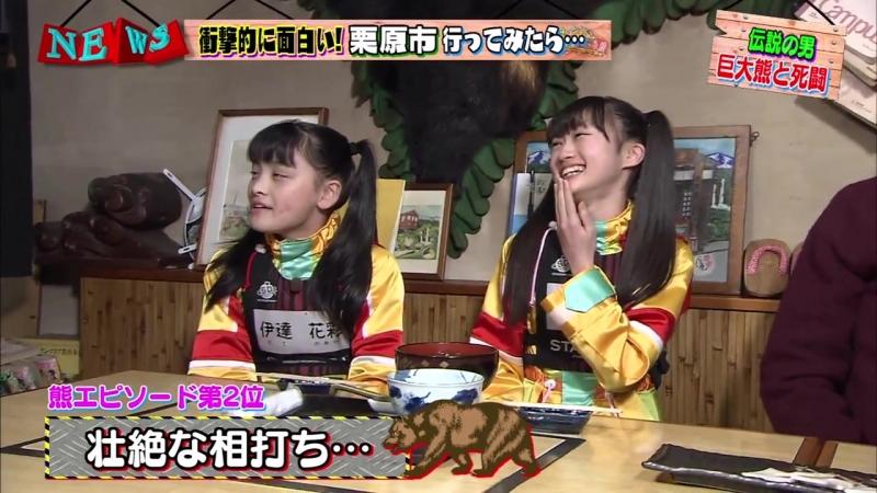Iginari TohokuSan no Kaaya to KarenKun - Mimata no Bangumi [2018.03.02]