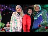Группа Стрелки - Встречаем Новый Год с Bridge TV Русский Хит