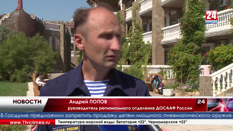 Молодые инженеры со всей России повышают свой профессиональны уровень в крымской школе «Техноспецназ» третий год подряд