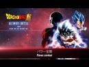 Dragon Boll Duper OST Final Ultimate Battle Cover Mlura Lam Feat Rlcardo Cruz Theme