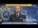 Курский экс-прокурор, насмерть сбивший женщину, получил условный срок