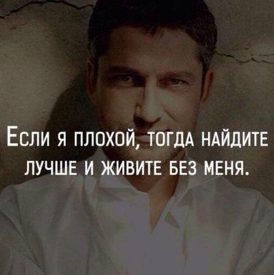 Вадим Акимов