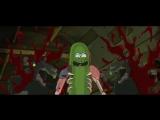 Pickle Rick/Огурчик Рик