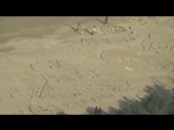 14.12.2017. Фукуока (D-2). Рисунки угрей на песке для Принца~5