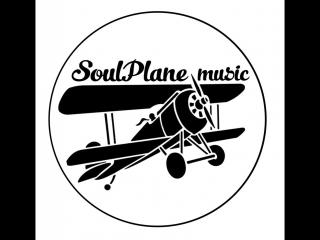 #Дзержинск 23.12.2017 #Soul-Plane Music Live #ГолосУлиц #ParKingBar