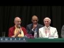 АКАДЕМИЯ РАМИ БЛЕКТА приглашает на первую ступень Ведической Астрологии