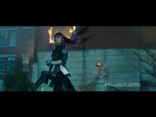 Дэдпул 2 - ТВ-Спот