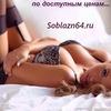 Anastasia Bakhtina
