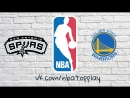 San Antonio Spurs vs Golden State Warriors March 8, 2018 2017-18 NBA Season Виасат Viasat Sport HD RU