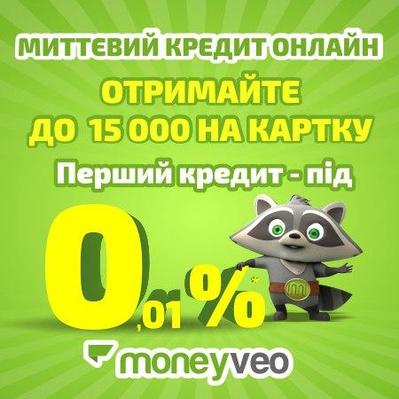 скб банк оставить заявку на кредит онлайн