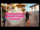 Первомайская демонстрация клипов на МУЗ ТВ-1-2 Мая