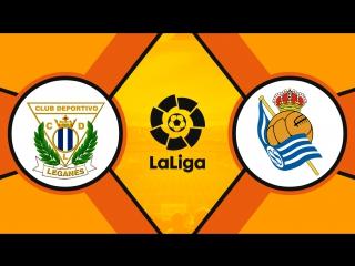 Леганес 1:0 Реал Сосьедад | Испанская Ла Лига 2017/18 | 18-й тур | Обзор матча