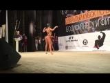 Выступление Юли Борченко на Кубке Белгородской области по бодибилдингу и фитнес-бикини 2018