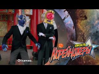 [dragonfox] Uchu Sentai Kyuranger - 14 (RUSUB)