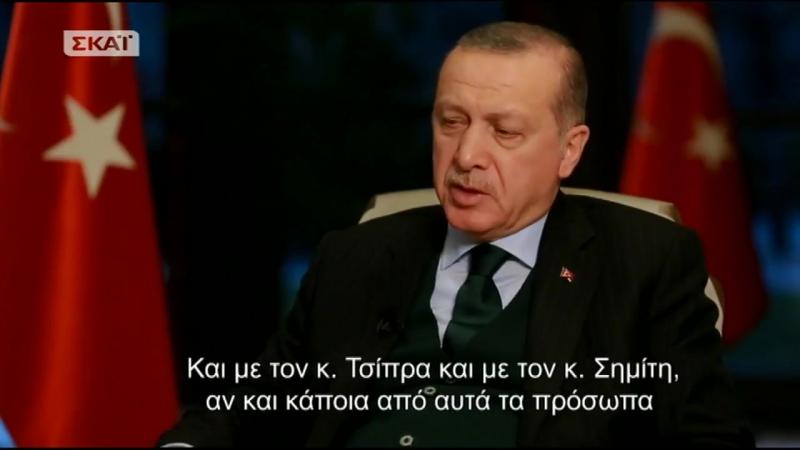 Эрдоган, интервью с А. Папахэласом - Erdogan, Interview to A. Papahelas, 6/12/2017