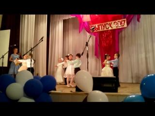 выступление на выпускном 9-х и 11-х классов #2017 #звездный #выпуск2017 #дети