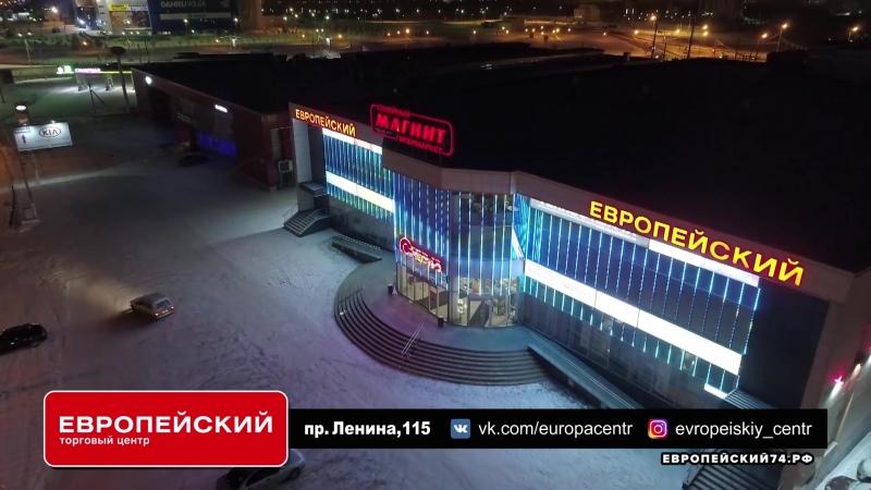 ЯРЧЕ РАДУГИ Теперь фасад Торгового центра Европейский сверкает различными цветами