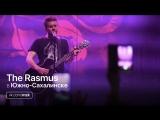 The Rasmus - Миллион алых роз