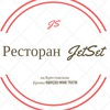 "Ресторан""JetSet"" на Крестовском"