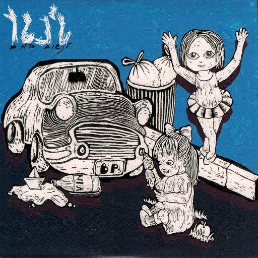 Джанго альбом Linshom BaMayim