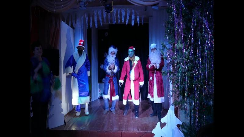 Мешок счастья. Часть 9. Новогоднее представление в Аскате.