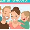 Дети и родители| Воспитание детей и личностный р