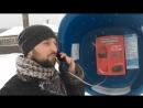 Реклама таксофона