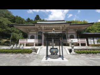 JAPAN - BUDDIST TEMPLE DAISENJI