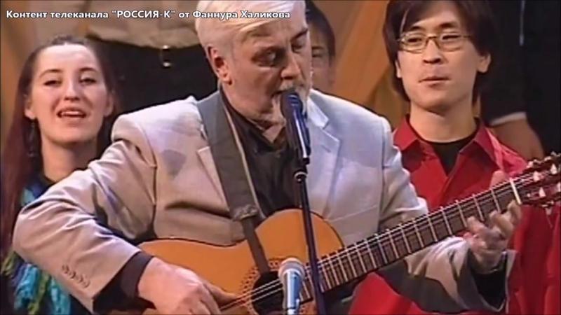 Барды России - Бригантина подымает паруса. («Бриганти́на» — песня Георгия Лепского на стихи Павла Когана, признаётся одной из