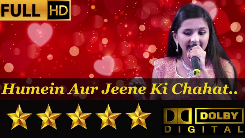 Humein Aur Jeene Ki Chahat - हमे और जीने की चाहत from Movie Agar Tum Na Hote (1983) by Jaya Lakshmi