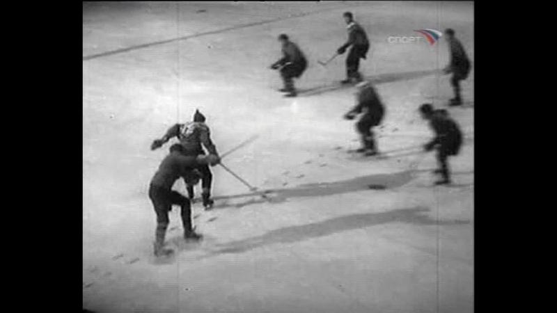 Летопись спорта. Советский хоккей. В начале славных дел