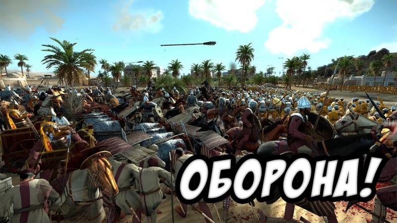 [Rimas] Увидев превосходящие силы противника, все генералы орали в один голос, что мы не победим! » Freewka.com - Смотреть онлайн в хорощем качестве