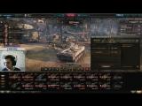 ТоТ СаМый CEZAR. Легкие танки во взводе. World of Tanks.