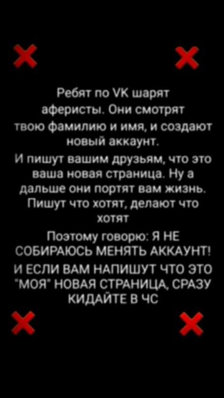 Павел Литвин | Лысьва