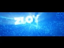 ZLOY 4
