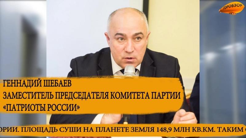 В России за последние 59 лет сделано более 200 млн абортов.