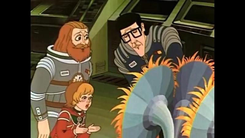 тайна-третьей-планеты-мультфильм-1981-48-мин-rklip-scscscrp