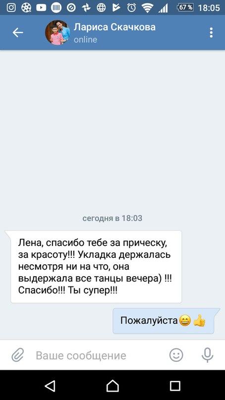 Спайс Купить Междуреченск Семена  Продажа ЮВАО