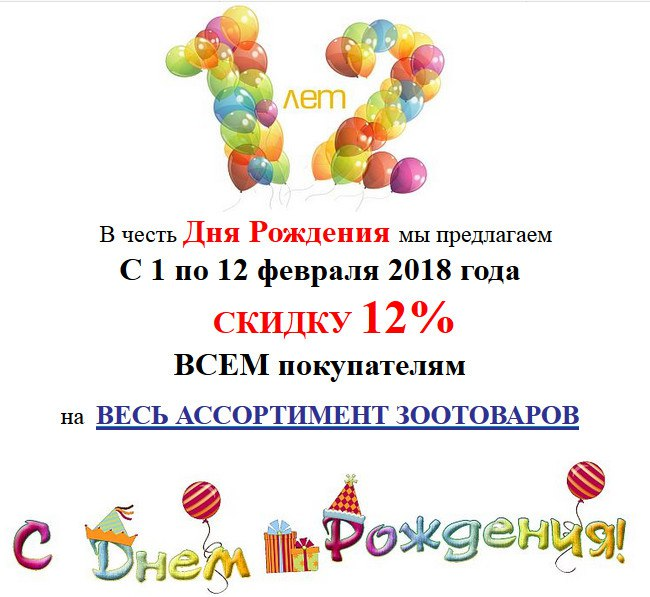 https://pp.userapi.com/c841325/v841325649/5cf0b/hOcpZTat3Xg.jpg