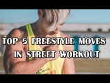 TOP 6 FREESTYLE MOVES IN STREET WORKOUT