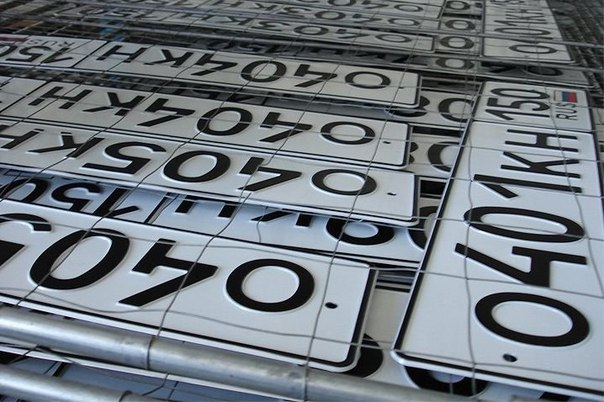 МВД предложило автомобилистам самим выбирать буквы и цифры на номерах