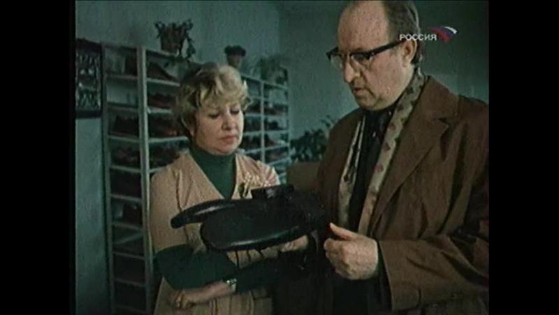 Придирчивый заказчик Сатирический киножурнал Фитиль 1980 год