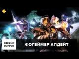 Игровые новости: Destiny 2, Injustice 2, Kinect (27.10.17). Озвучка Алексея Макаренкова