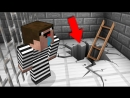 [Фреш] Преступник нашел супер выход и сделал побег из тюрьмы в Майнкрафт! Копы и преступники нуб minecraft