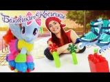 Бантики косички  •  Таня Мур и РАДУГА ДЭШ катаются на роликах!