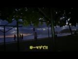 D-lite Hawaii
