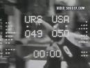 Баскетбол СССР - США, 1972, финал